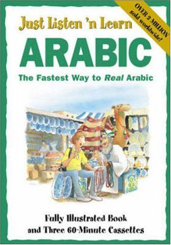 Intermediate Talked Arabic course - Our intermediate Levantine Arabic (Talked Arabic) Course based on our level 1 and evolves all aspect of Arabic Words including speaking, pronunciation, being attentive, reading and writing. Visit http://www.arabiclearly.co.uk to get more info