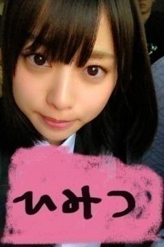 乃木坂46 (nogizaka46) Ito Nene (伊藤 寧々) with 4th Sigle Costume ~ but it's secret ^^