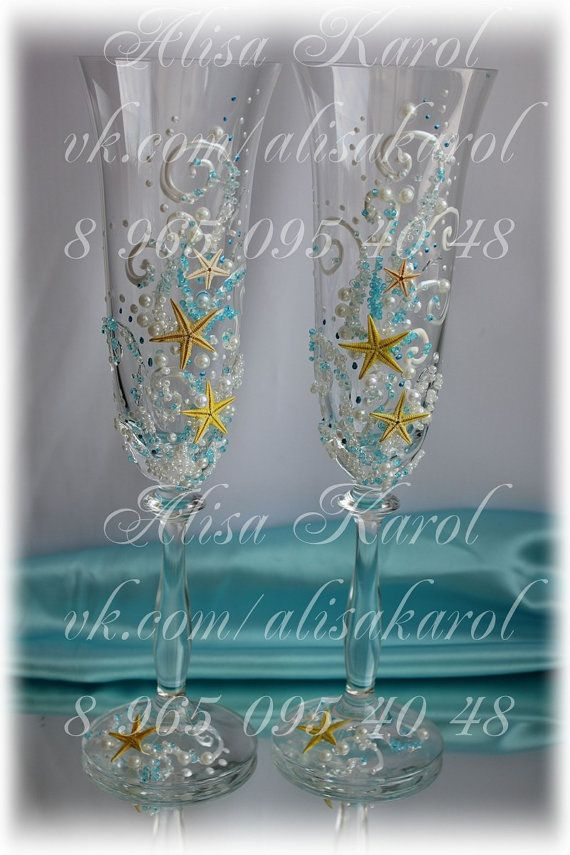 Beach wedding toasting flutes, starfish wedding glasses, destination wedding idea, bridal shower gift(ANY COLOR)