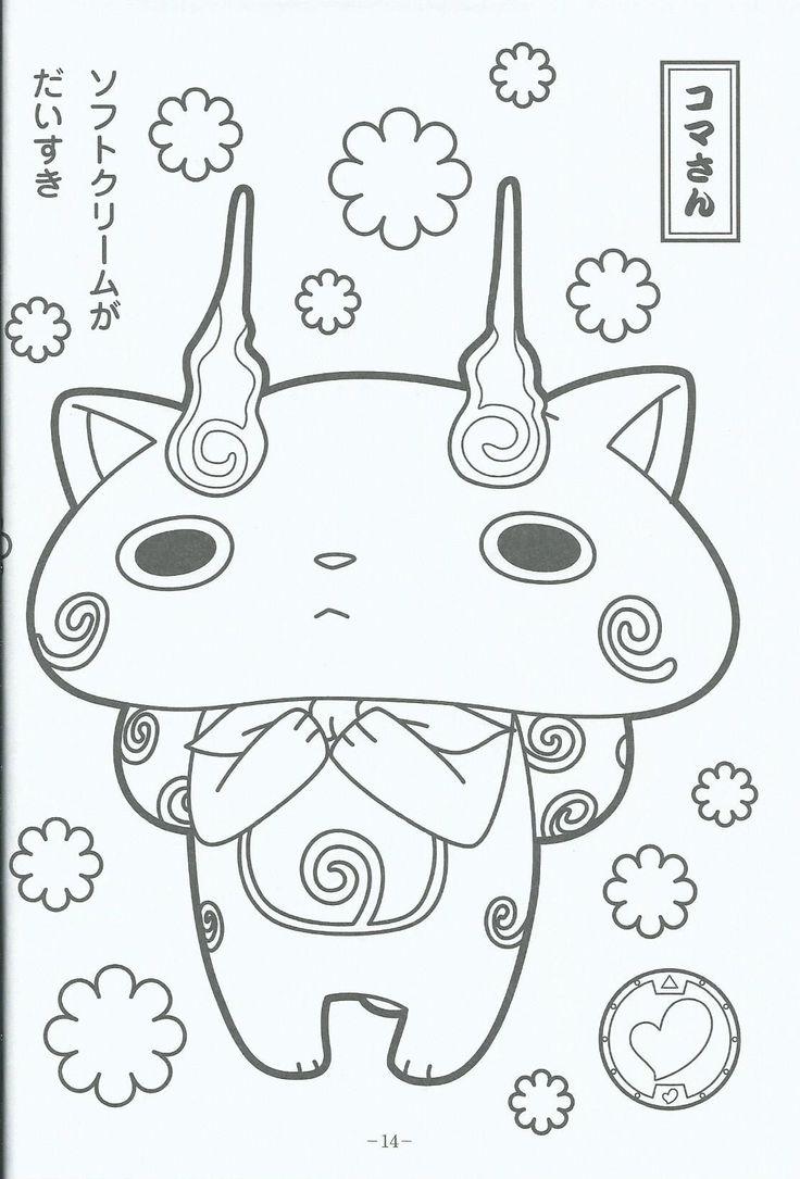 Coloring pages yokai - Youkai Komasan Adult Coloringcoloring Bookcolouringds