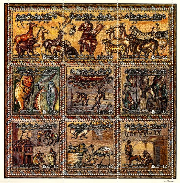Qadaffi-Stamp-10.jpg 2,045×2,081 pixels