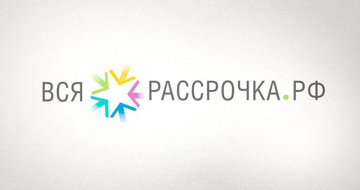 logo, logo design, branding