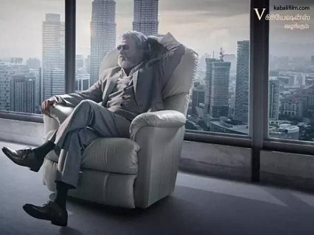 Slideshow : Everything you need to know about 'Kabali' - Everything you need to know about Rajnikanth starrer 'Kabali' - The Economic Times
