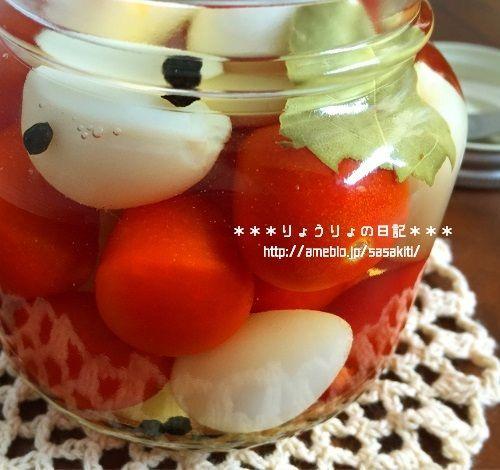 *きゅうり・ズッキーニ・プチトマト・うずら卵のピクルス* | *りょうりょの日記*ウチごはんとそーちゃんと。