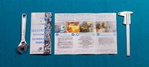 Brochure aziendale F.lli Lucco Borlera