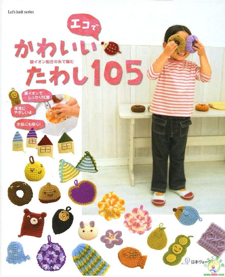 knitting0021