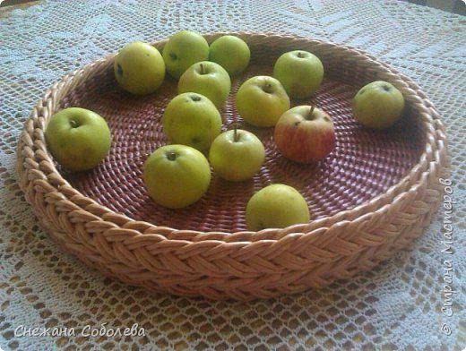 Ну, вот и блюдо для фруктов готово. Для меня это, опять таки, что-то новое. Правда плела одно, но творческое начало, не дало остановиться и понеслось)))) фото 1