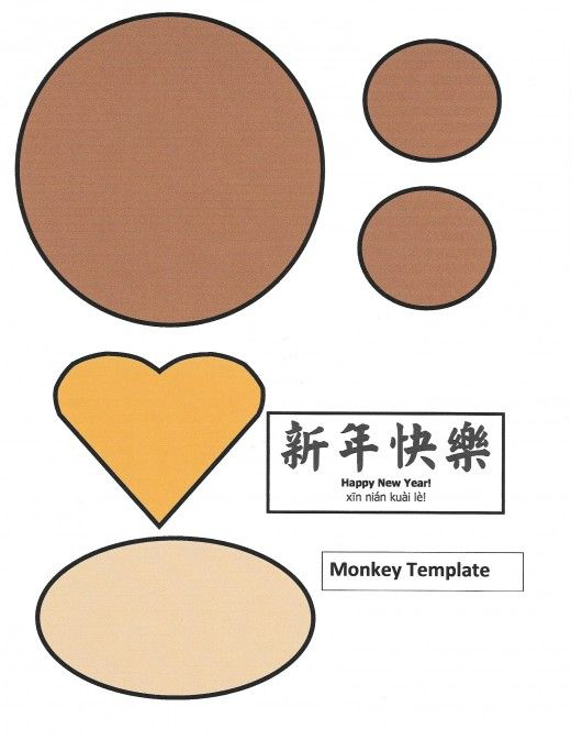 Large monkey face shapes printable -- shapes colored in -- Year of the Monkey
