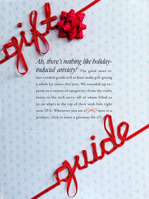 anthology. winter gift guide. holiday email. simple email campaign design.
