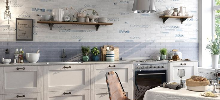 Tra le Pareti della cucina | Ceramica Rondine