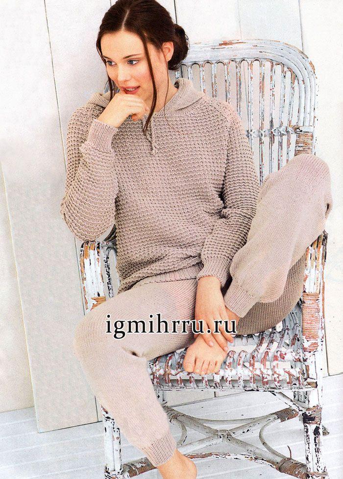 Удобная домашняя одежда. Мягкий костюм из брюк и толстовки с капюшоном, от немецких дизайнеров. Вязание спицами