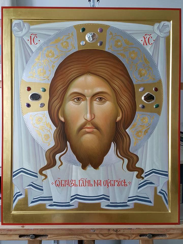 Άγιον Μανδύλιον