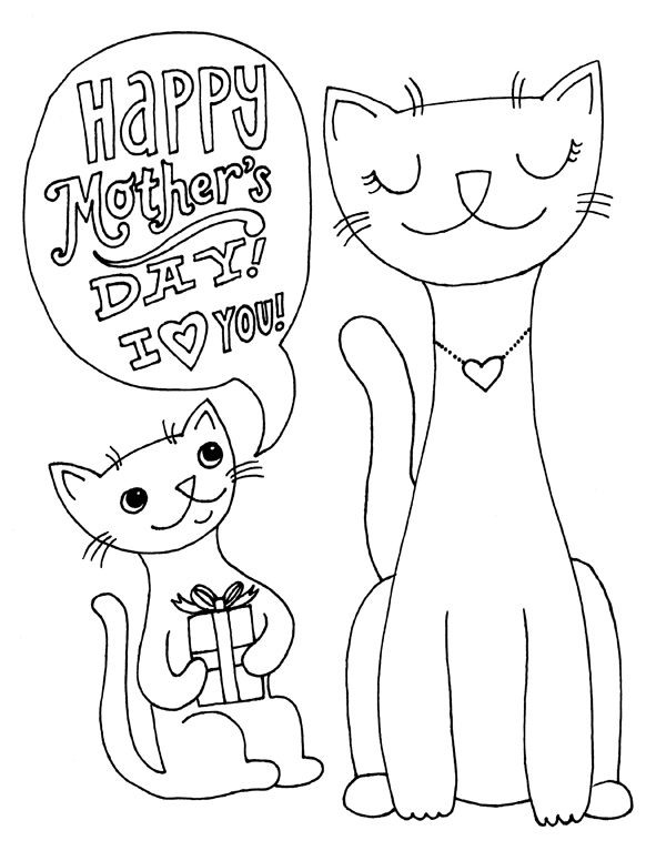 Happy Mother's Day Cards to Color | Happy Mother's Day!