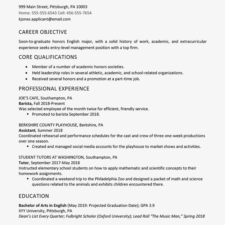 Resume Examples 2018 For Students Resume for graduate