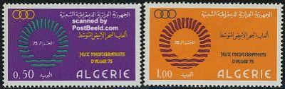 1975, Mediterranean games 2v