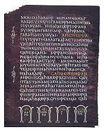 """Gode (manlig, isl. goði) eller gydja (kvinnlig, isl. gyðja) är den närmaste motsvarigheten till en präst inom asatron. En gode/gydja förrättar till exempel blot eller sumbel. Godar kunde även ha hövdingaliknande funktioner med olika administrativa och juridiska uppgifter. Namnet goði kommer från goð, gud, och betyder gudstjänare eller präst och motsvarar gotiskans gudja. Begreppet uppträder i goten Wulfilas bibelöversättning från 500-talet - Silverbibeln - såsom gudja med betydelsen """"präst""""…"""