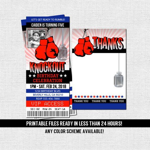 VIP Ticket Invitation Cards Birthday as an entrance card with sheen