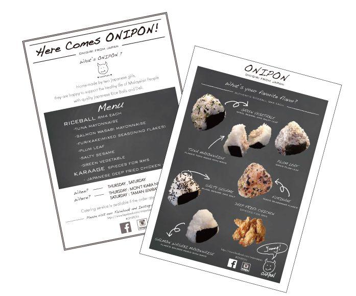 "Advertisement card for Onigiri shop ""ONIPON""  - Mont Kiara market,KL"