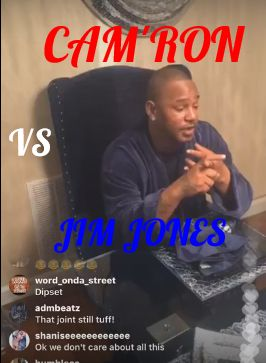 February 11th, where Cam'ron hit his own Instagram live stream (at one point had over 50k viewers) to air out an over hour and a half entertainment extravaganza. We got everything from hilarious nicknames for Jimmy (Tricky Ricky - referring to being a trick spending doe on lady friends), to from prison telephone call in's from ex-love and Hip Hop stars to untold tales of his early rap career or getting punched in his face by NY rapper Trulife. #camron #jimjones #musicpromotion #beatscore…