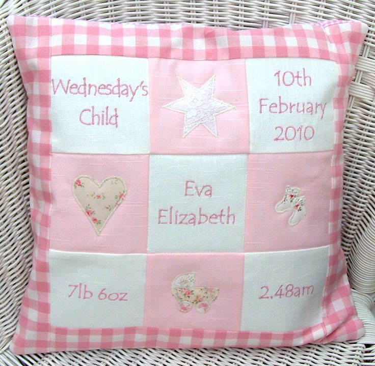 Personalised Baby Gifts - http://www.ikuzobaby.com/personalised-baby-gifts/