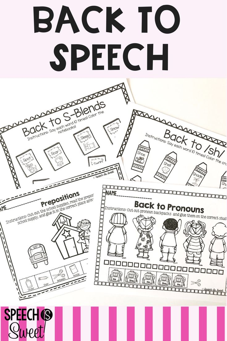 Coloring book for notability - Students Will Love These Fun And Engaging Back To School Speech Therapy Sheets They