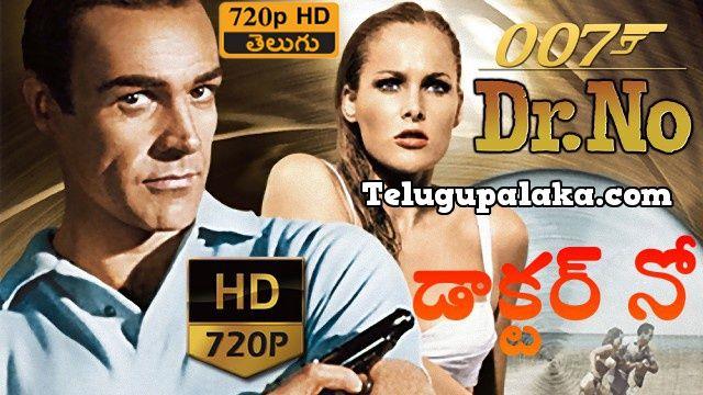 james bond 007 movies in telugu free download