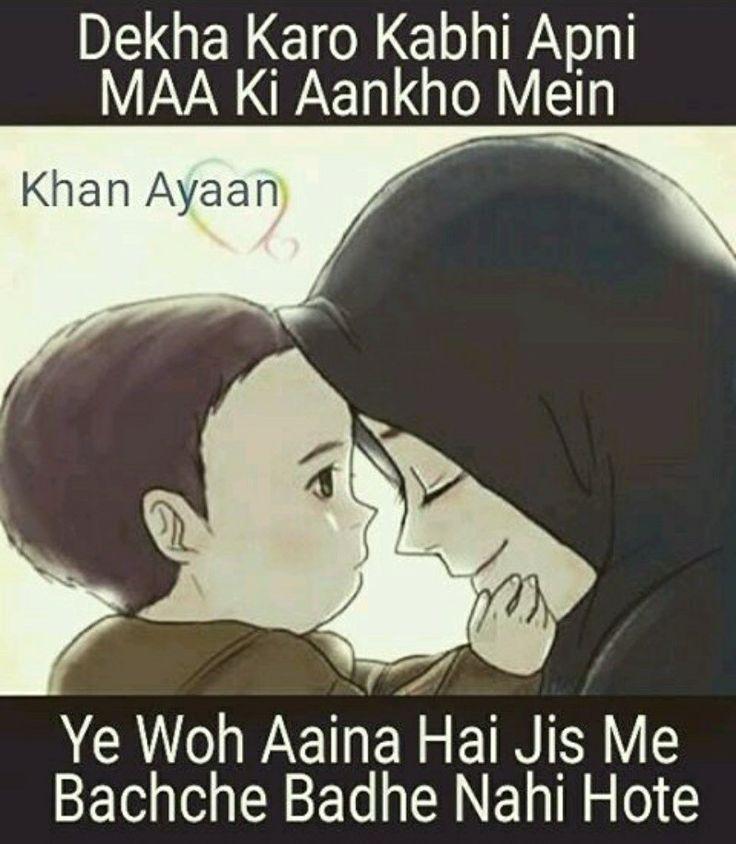 Awwwwn sweet :) mama u r the best :)