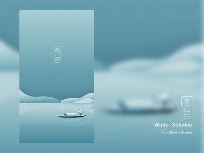 Winter Solstice -App Splash Screen