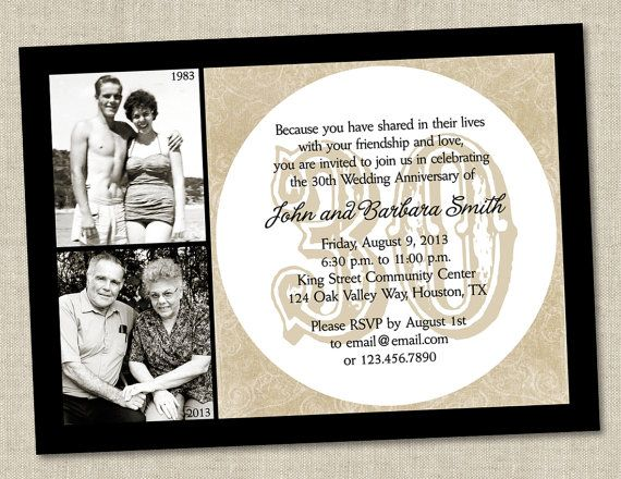 30th Anniversary Invitation - Pearl Wedding Anniversary Party Invite (Printable Digital File w/ option for printed cards)
