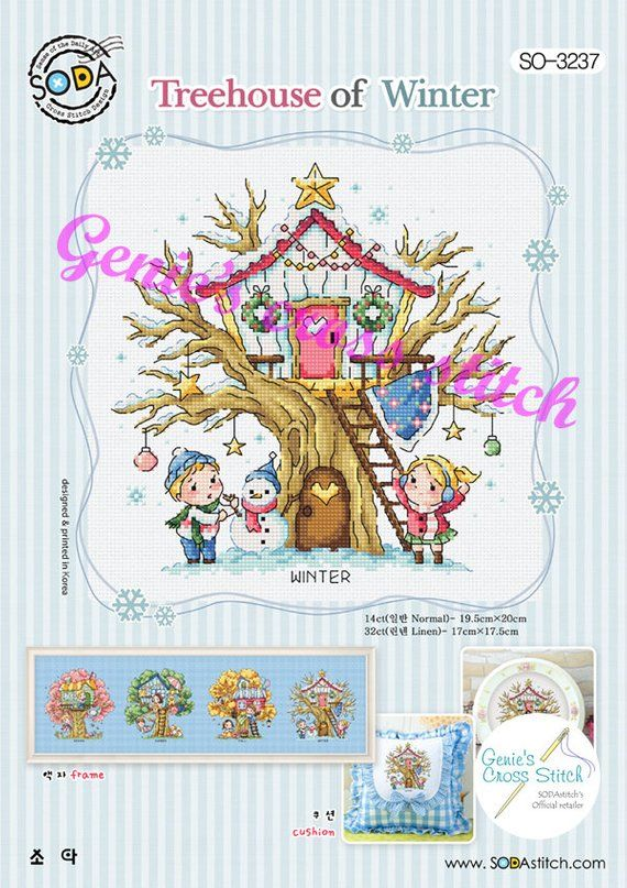 Four Seasons Tree House sodastitch 4 patrones