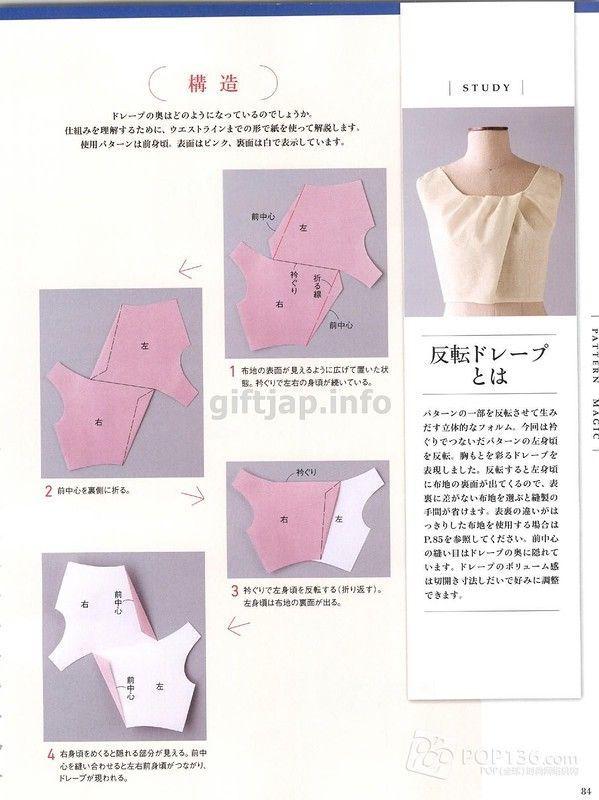giftjap.info - Интернет-магазин   Japanese book and magazine handicrafts - MRS…