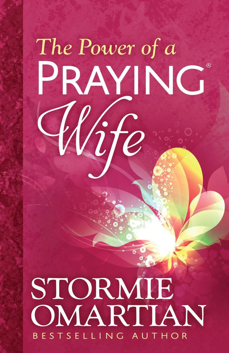 The coloring book colin quinn ebook - The Power Of A Praying Wife Kindle Edition By Stormie Omartian Religion