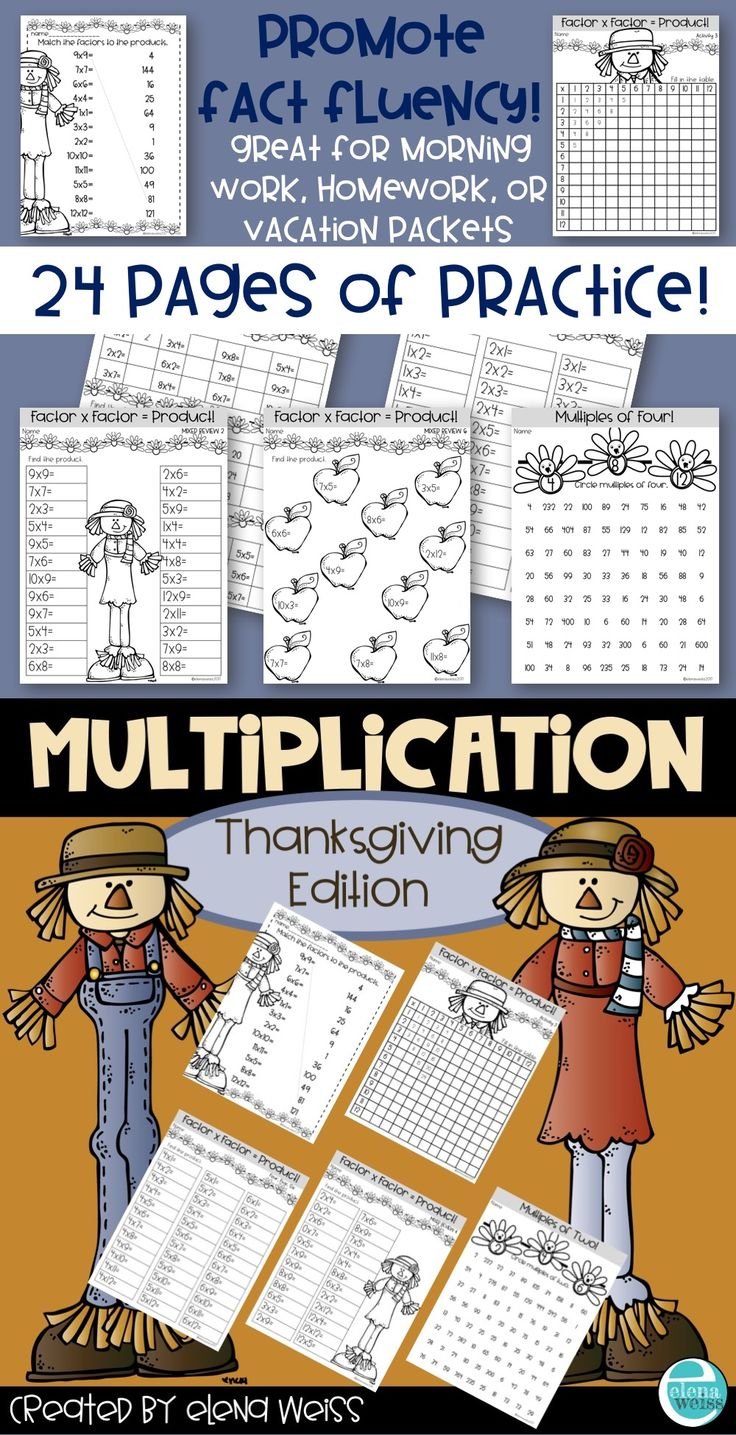 Thanksgiving themed math practice! Multiplication fact fluency! 24 pages of multiplication practice. Perfect for morning work, homework or vacation packets!