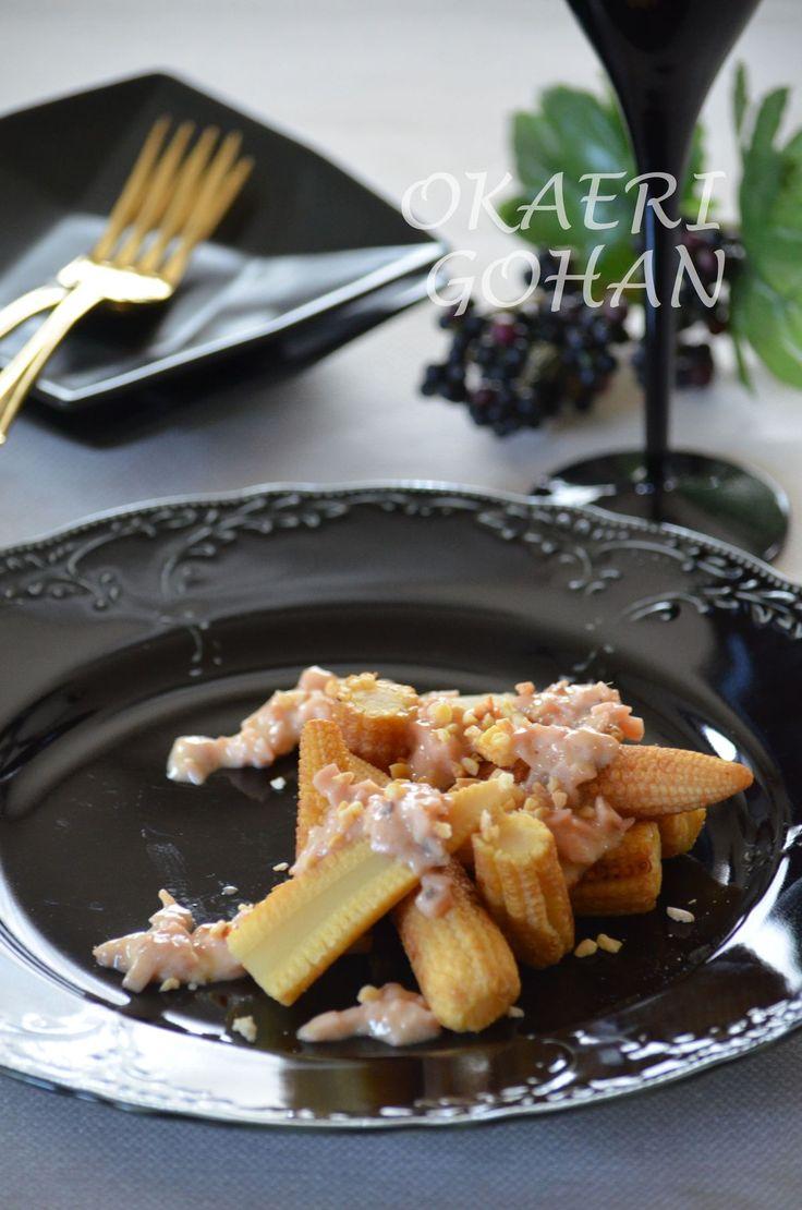 ヤングコーンのソテー アンチョビとハムのクリームソース by 松尾絢子(ちきむん) | レシピサイト「Nadia | ナディア」プロの料理を無料で検索