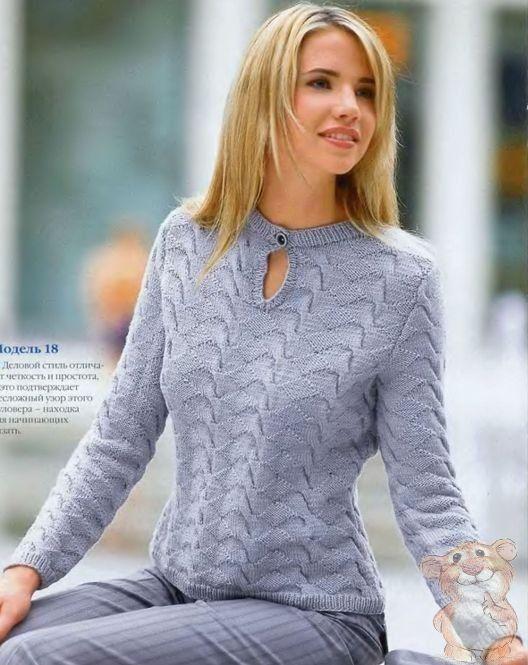 Несколько вариантов вязаных пуловеров со схемами | Ниточки-клубочки | Яндекс Дзен