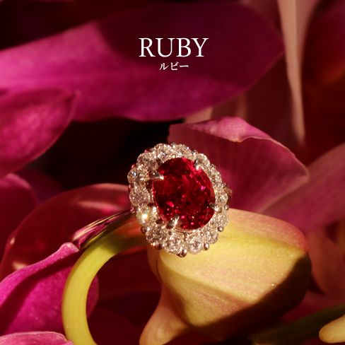 ルビーリング ruby ring   http://www.rejou.jp/