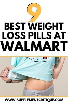 Pin On Best Weight Loss Pills