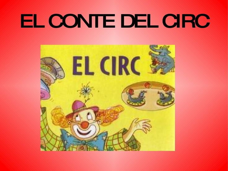 Pel projecte del circ (conte)
