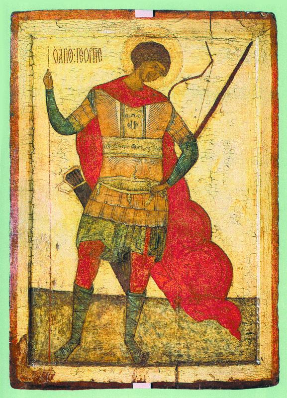 XV в.   ГРИГОРИЙ  ПЕШИЙ