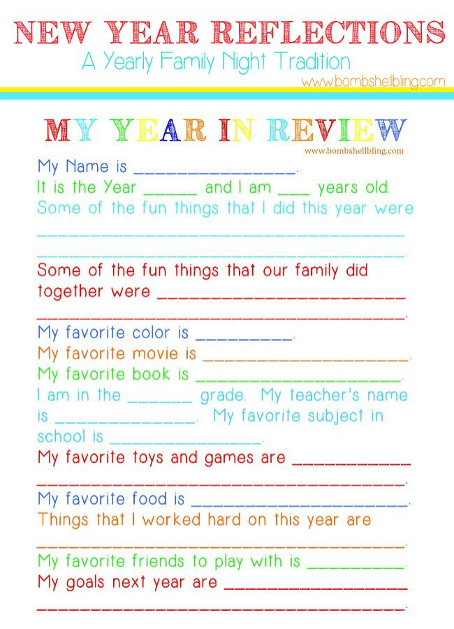 New Year Reflections: A Family Night Tradition.  I LOVE this idea for an annual Family Home Evening, complete with free printables!