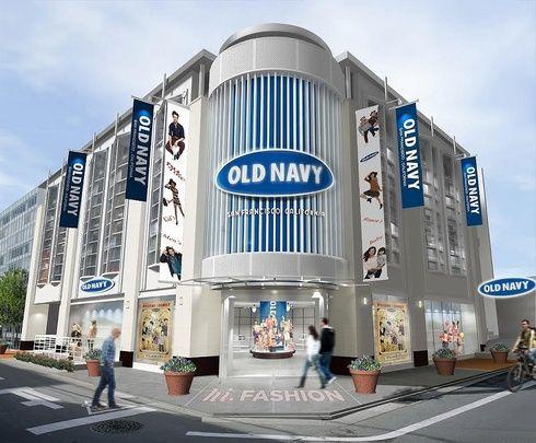 【ELLEgirl】大阪&吉祥寺に「OLD NAVY」の新店舗がオープン! エル・ガール・オンライン