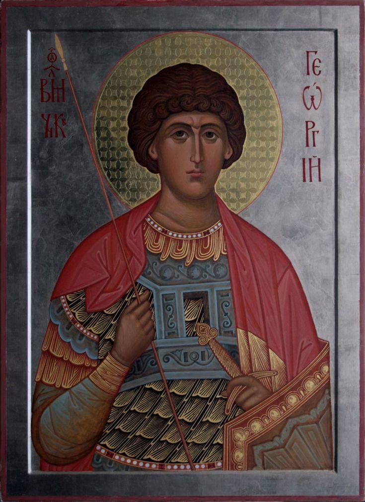Άγιος Γεώργιος / St. George