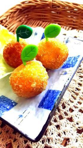 ☆可愛いかぼちゃコロッケ☆子供用お弁当♪