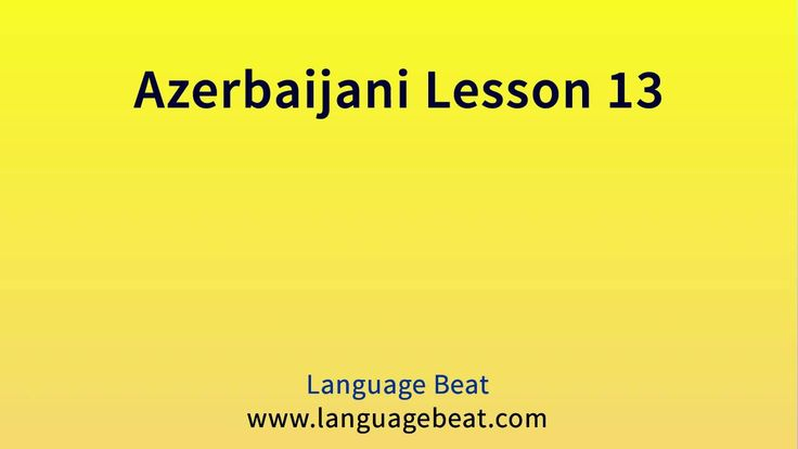 Learn Azerbaijani : Lessons 0 to 23 for Beginners - YouTube