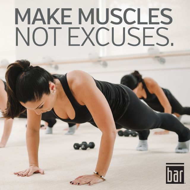 There's no time for excuses!