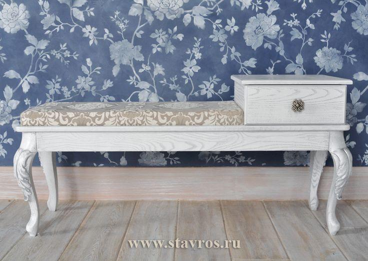 #мебель #дерево #массив #furniture #wood #design