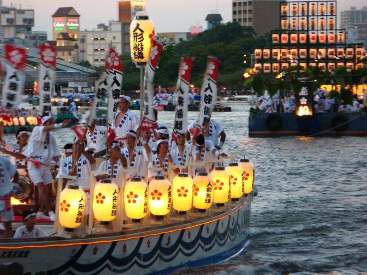 天神祭 Tenjin Festival, Osaka Japan