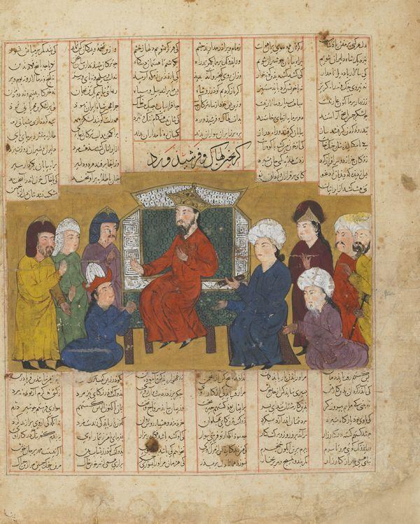 Arts of the Islamic World   Folio from a <i>Shahnama</i> (Book of kings) by Firdawsi (d.1020); recto: Lahhak and Farshidward before Afrasiyab; verso: text   S1986.99