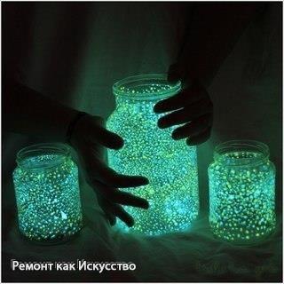 Светящиеся банки  Эти необычные светильники порадуют гостей на вечеринке и произведут фурор у детей!  Вам потребуется: пустые банки, светящиеся краска (обычная краска, приготовленная с использованием люминофора, который придает ей свойство днем накапливать световую энергию, а ночью отдавать), кисть.