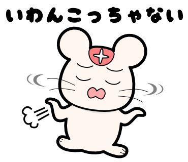 04元気な関西弁ハムスターのじゅうべいです。 日常会話につかってね。 These are Kansai dialect hamster Jubei stickers. Please love him.